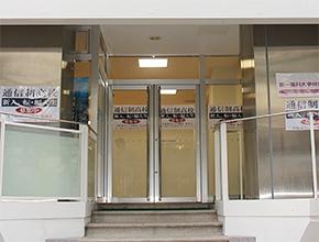 一 付属 薬科 第 高校 大学 福岡