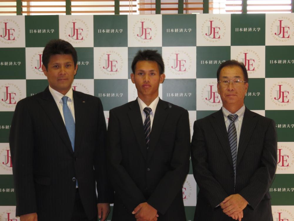 経済 大学 日本