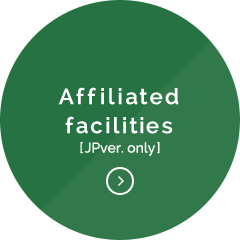 related_facilities