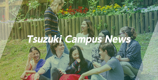 Tsuzuki Campus News